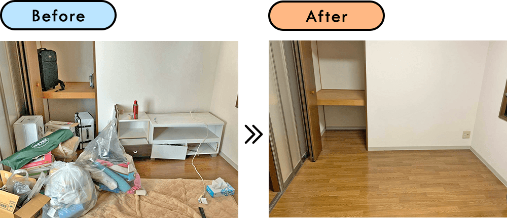 before、afterの写真
