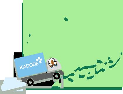 広島県の地図1